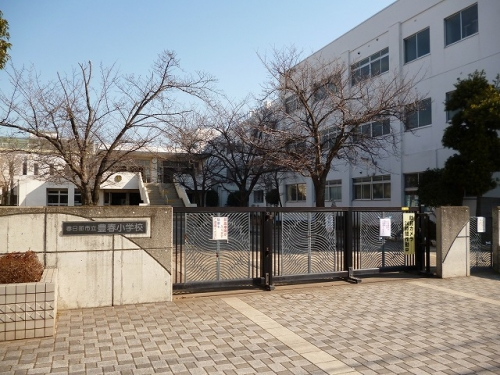 豊春小学校 約1300m/徒歩14分