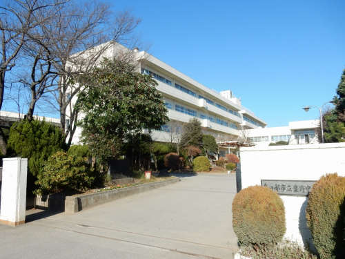 豊野中学校 約650m/徒歩8分