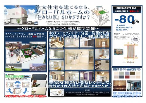 https://www.baibai-cms.com/home/dat/0053057/27087/thum/rn_27087_1624163774001.jpg