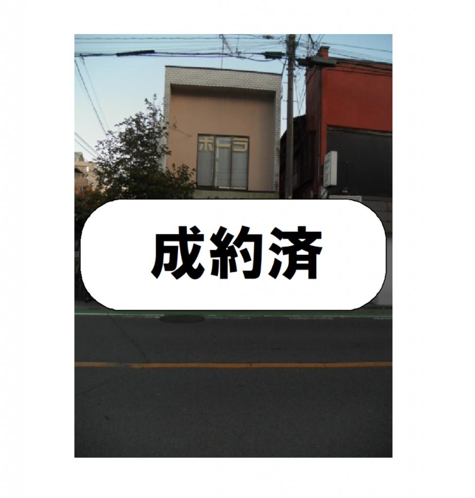 外観・メイン写真