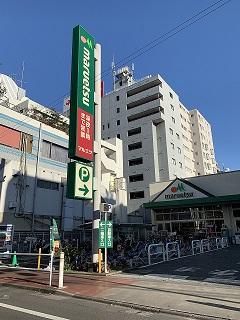 マルエツ成増南口店(1000m)