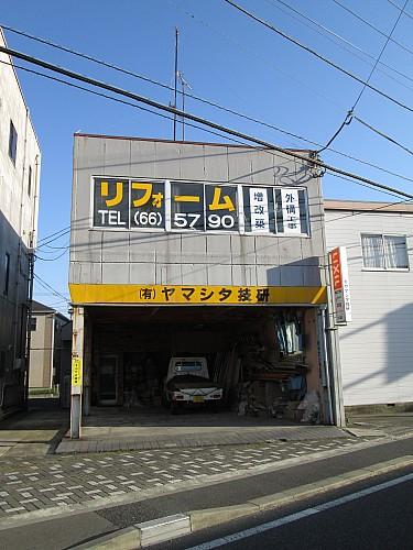 別棟建物です。