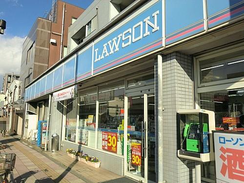ローソン磯子二丁目店
