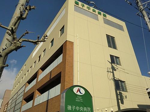 磯子中央病院