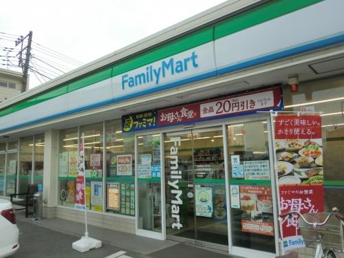 ファミリーマート上丸子天神町店