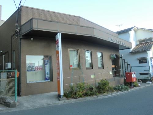 横浜新子安郵便局