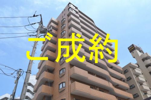 https://www.baibai-cms.com/home/dat/0131150/23183/thum/rn_23183_1579246166001.jpg