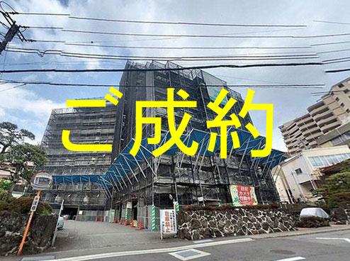 大規模修繕工事中(令和3年4月現在)
