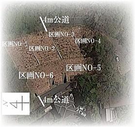 土地外観-2