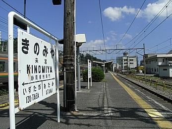最寄駅-2来宮駅までは1.4km