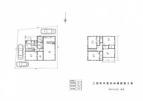 A区画「参考プラン平面図」二方向道路をいかした2世帯住宅をご提案させて頂きました。