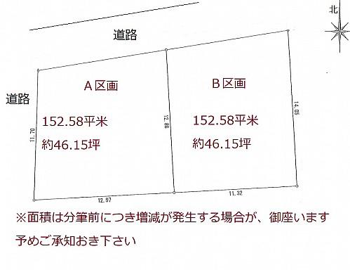 区画割予定図本物件はA区画、角地2方向道路です