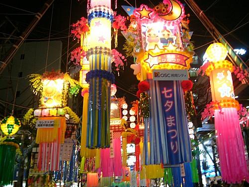 夏のビッグイベント七夕祭りメイン会場JR平塚駅まで徒歩20分
