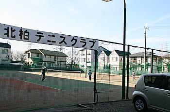 【北柏テニスクラブ】 ご近所のテニスクラブ。平日の昼のテニス、優雅です
