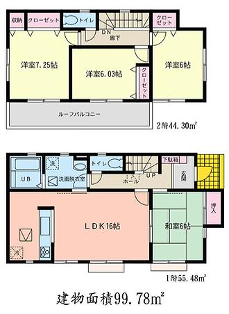 建物プラン例 建物価格1500万円 建物面積99.78㎡