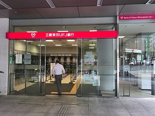 東京三菱UFJ 徒歩4分