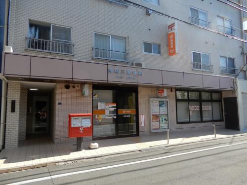 【赤塚三郵便局】・・・徒歩約3分(約230m)