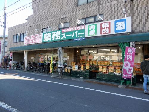 【業務スーパー成増店】・・・徒歩約2分(約160m)