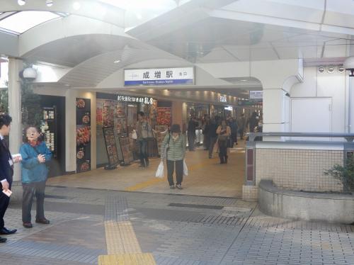 【東武東上線 成増駅】・・・徒歩約6分(約450m)