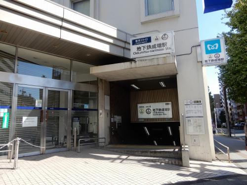 【有楽町線・副都心線 地下鉄成増駅】・・・徒歩約8分(約600m)