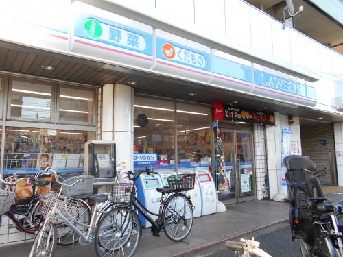 ローソン志茂三丁目店 徒歩1分(約70ⅿ)