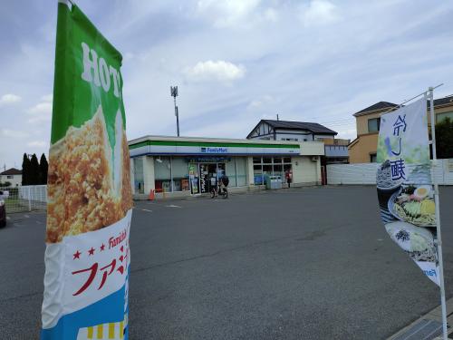 ファミリーマート川越寺尾店(徒歩3分)