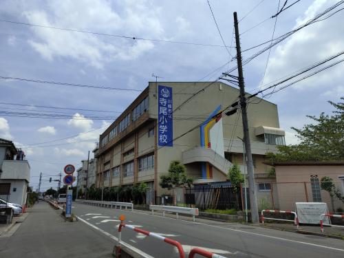 川越市立寺尾小学校(徒歩5分)