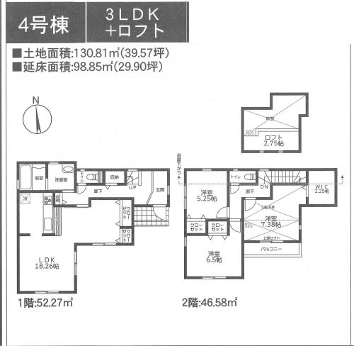 町田市相原町新築一戸建て分譲物件4号棟間取り図