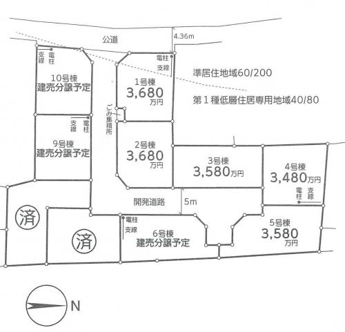 町田市相原町新築一戸建て分譲物件区画図