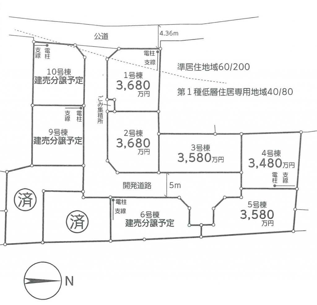 町情報田市相原町新築一戸建て分譲物件区画図