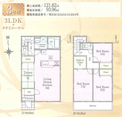 相模原市緑区相原3丁目新築一戸建て分譲現地3号棟間取り図