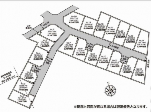 京王相模原線横浜線橋本駅相模原市緑区下九沢売り土地物件情報区画図
