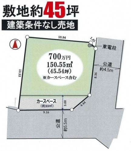 京王相模原線横浜線橋本駅相模原市緑区中沢条件無し売り地区画図