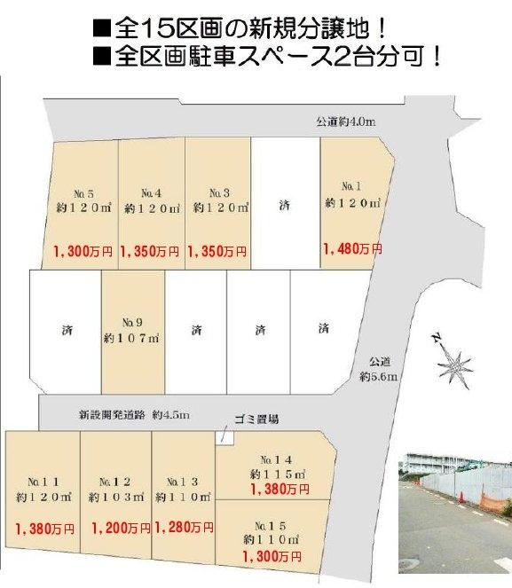 町屋4丁目売り地区画図