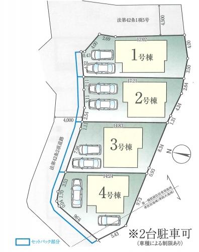 町田市相原町新築一戸建て物件情報 区画図
