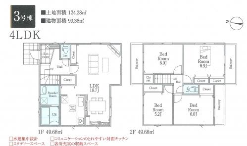 町田市相原町新築一戸建て物件情報 3号棟間取り図