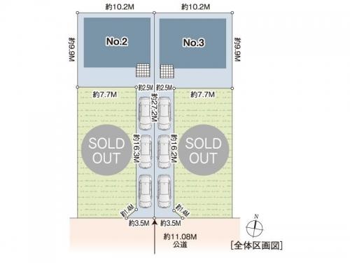 相模原市緑区橋本駅エリア新築戸建て物件情報区画図