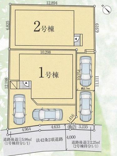 相模原市緑区大島エリア新築一戸建て物件情報 区画図