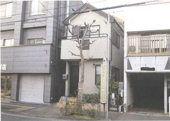 八王子市西八王子駅競売不動産物件情報購入サポート(有)リビングホーム
