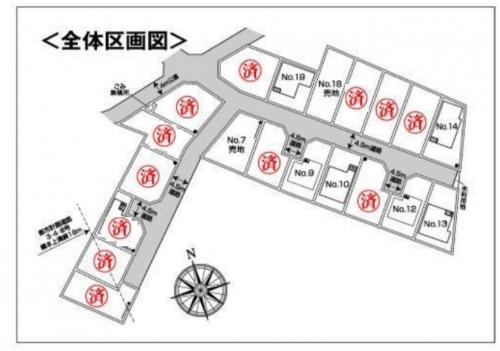 相模原市緑区下九沢エリア新築一戸建て物件情報 区画図