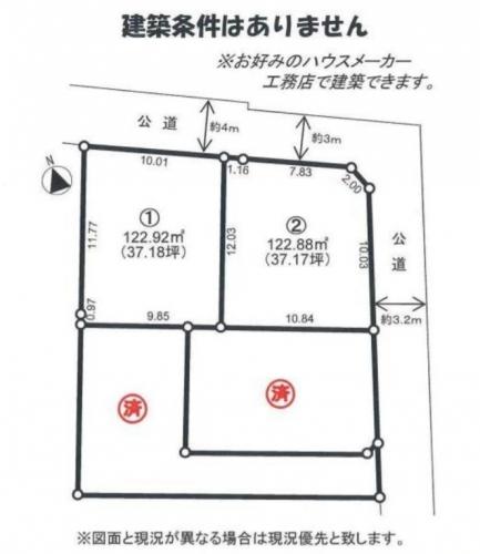 相模原市緑区相原6丁目売り地物件情報 区画図