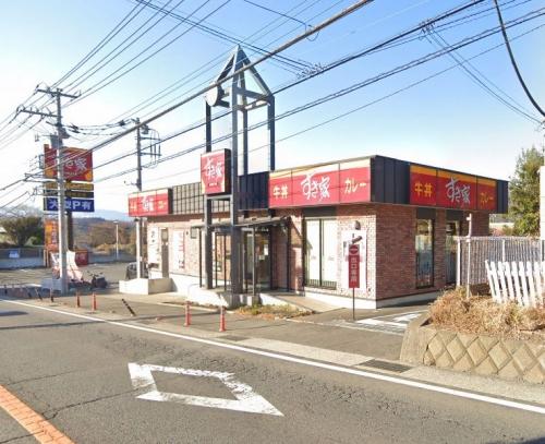 すき家413号津久井三ケ木店