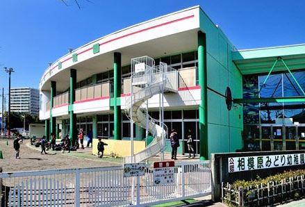橋本駅徒歩15分中古マンション物件情報(有)リビングホーム東橋本マンション201