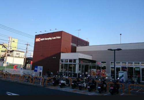 オーケー下九沢店560M