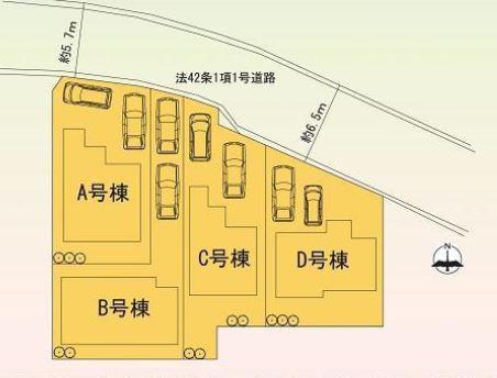 相模原市緑区橋本新築分譲住宅物件情報リビングホーム