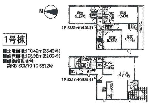 相模原市緑区元橋本町エリアの新築一戸建て物件情報 1号棟間取り図