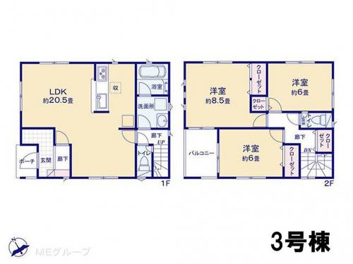 町田市相原町エリアの新築建売分譲一戸建て物件情報 3号棟間取り図