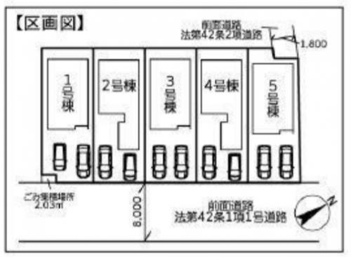 相模原市緑区大島エリアの新築建売分譲一戸建て物件情報 区画図