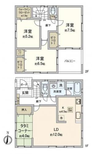 相模原市緑区相原6丁目新築建売分譲住宅物件情報リビングホーム