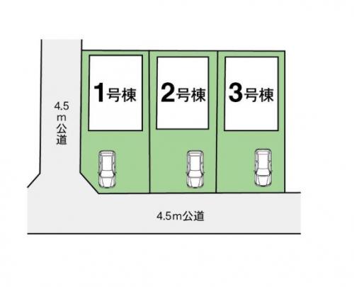 相模原市緑区相原当麻田小学校学区の新築一戸建て分譲物件情報(有)リビングホーム